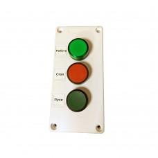 Пульт ДУ кнопочный для частотного преобразователя (ПУСК/СТОП,термоконтакт)