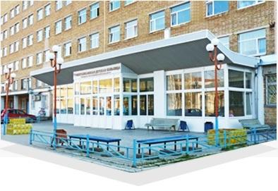 ГУ Республиканская детская больница